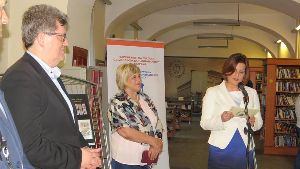 Exhibiton and book promotion on Days of Macedonian Culture in Belgrade